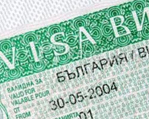Визы в Болгарию: изменения от февраля 2014 года