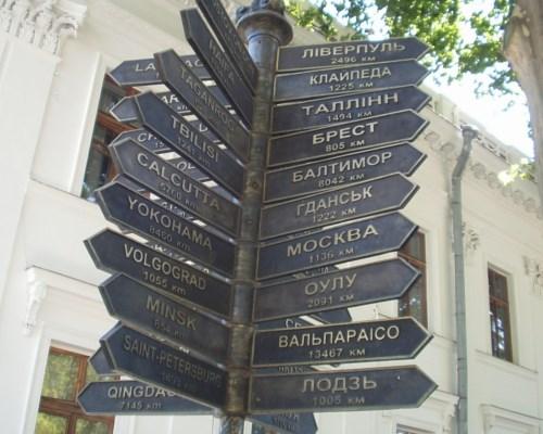 В Подмосковье в 2015 году установят ещё 200 знаков туристической навигации
