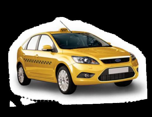 Клиенты такси Митино