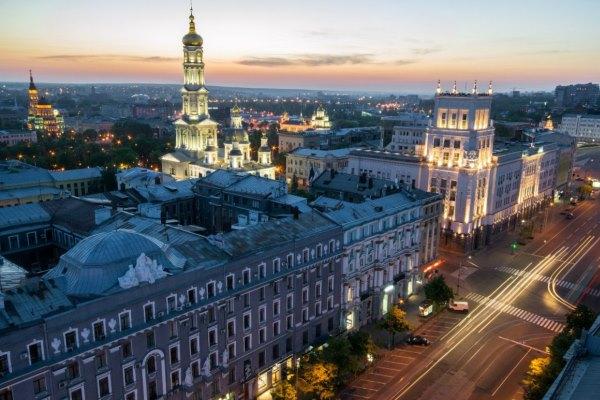 Второй по величине город Украины - Харьков