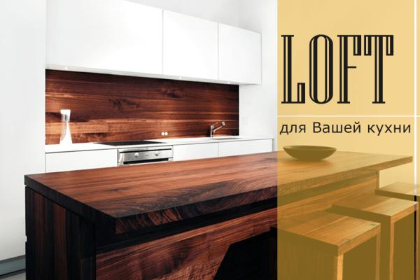 На что обращать внимание, при выборе новой кухонной мебели