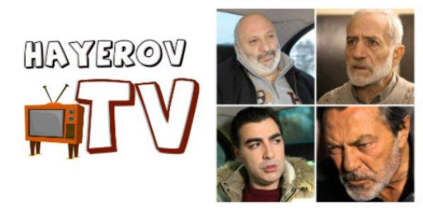 Армянские сериалы онлайн