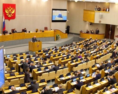 Госдума рассмотрит законопроект о безвизовом въезде в в Российскую Федерацию на 72 часа