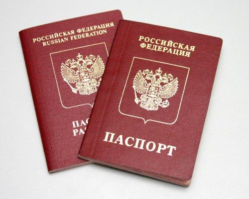 Турция планирует разрешить россиянам въезд на территорию страны по внутренним паспортам