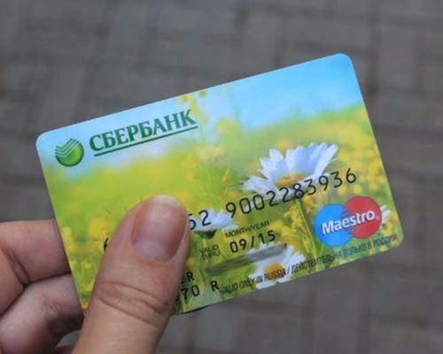 В путешествии истекает срок действия моей банковской карты