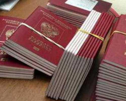 Россияне стали меньше оформлять загранпаспорта