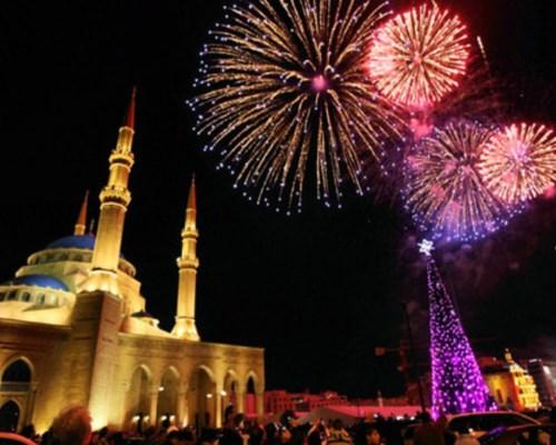 Праздники Турции