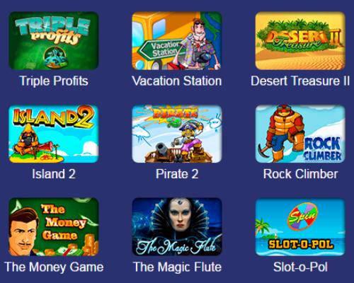 Вулкан - игровые аппараты слоты