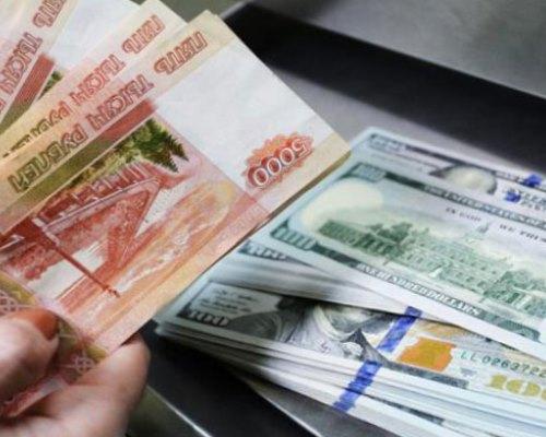 Лучший мониторинг обменников