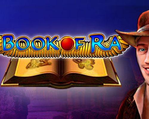 Онлайн казино, игровые автоматы Вулкан - играть бесплатно