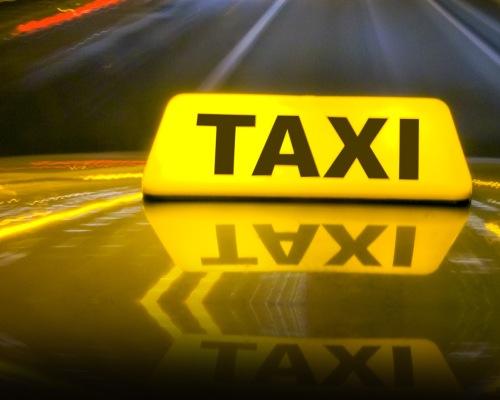 Службы такси всем на помощь