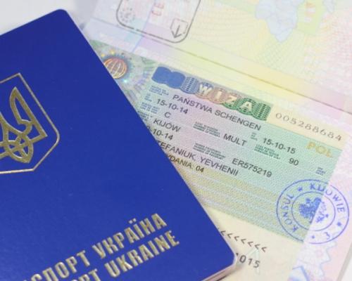 Как оформить Шенгенскую визу в Киеве