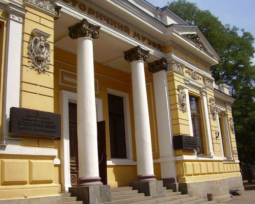 Интересные места Днепропетровска