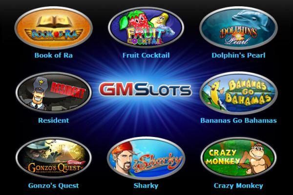 Отзыв об онлайн казино Gmslots
