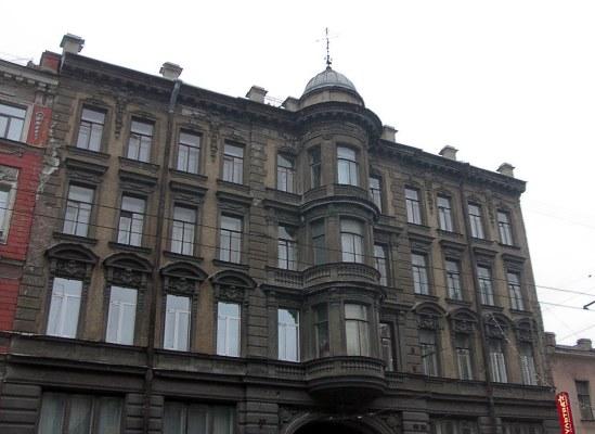 Где жил таинственный Григорий Распутин?