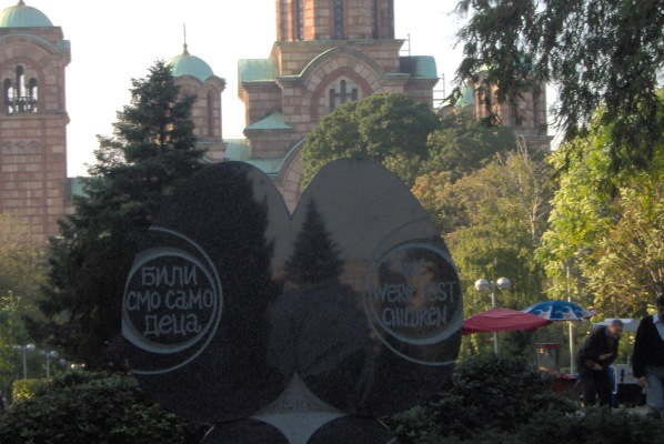 Парки южного Белграда