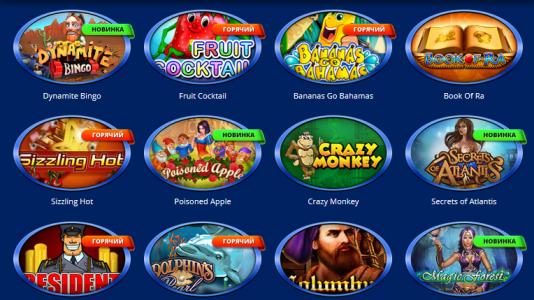Игровые автоматы от компании NetEnt в залах казино Вулкан